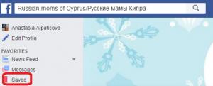 Онлайн инструменты для успешного бизнеса Facebook
