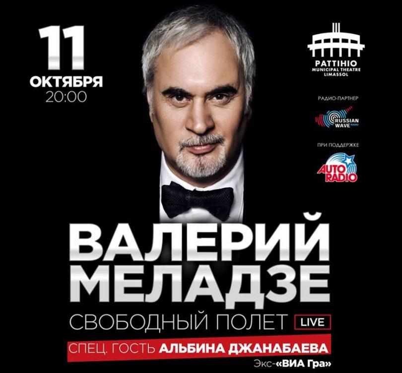 купить билет на концерт кипелова краснодар