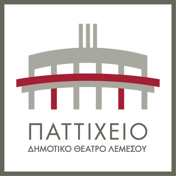 Театр Паттихио