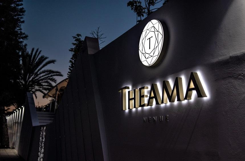 Клуб Theama