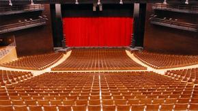 Муниципальный театр
